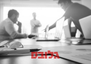 גם למעסיק יש זכויות, בימים אלה תלויה ועומדת בפני  בית הדין הארצי לעבודה...
